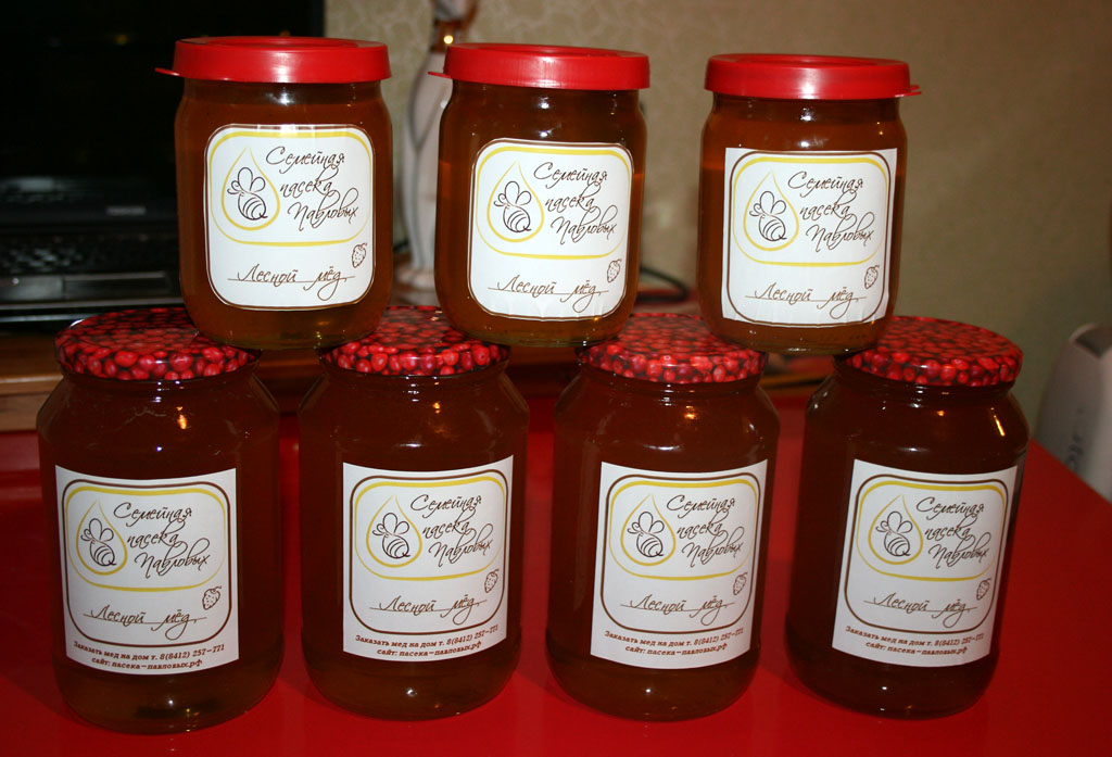 Хранение мёда в домашних условиях 804